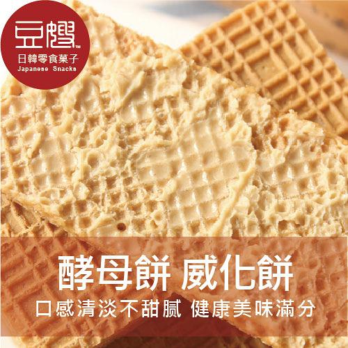 【豆嫂】日本零食 北日本威化餅/酵母餅(多口味)