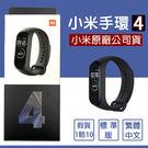 【小米原廠公司貨】小米手環4,運動手環 ...
