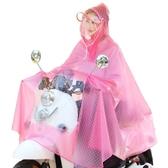 雨程雨衣電瓶車防暴雨騎行女電動自行車透明雨衣男加大單人雨披厚 ciyo黛雅
