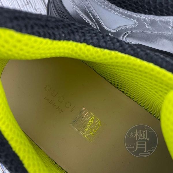 BRAND楓月 GUCCI 古馳 銀黑色 運動風LOGO球鞋 厚底 平底鞋 運動鞋 休閒鞋 鞋子 尺碼39號