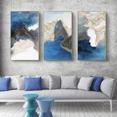 海闊天空 酒店裝飾畫抽象掛畫客廳沙發背景牆三聯畫藍色壁畫意境 酷男精品館