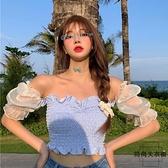 夏季性感褶皺一字肩上衣女網紗拼接短款泡泡袖【時尚大衣櫥】