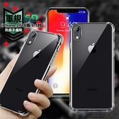 (免運) CITY for iPhone XR 6.1吋 軍規5D防摔手機殼