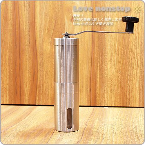 ☆樂樂購☆鐵馬星空☆不銹鋼手動咖啡研磨器 咖啡機 磨粉機 磨咖啡豆機 磨豆機*(Z03-046)