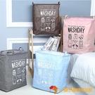 洗衣簍換洗衣服收納筐子布藝折疊式臟衣籃衣物玩具桶【小獅子】