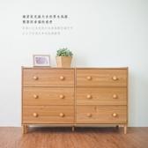 【Hopma】復古六抽寬斗櫃/收納櫃-蜜糖松