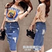 夏季新款女裝兩件套短袖牛仔裙歐美套裙時尚休閒套裝女 凱斯盾