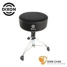 【缺貨】Dixon PSN-K800SFT-KS 舒適強化超厚鼓椅  旋轉式調整高低