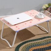 電腦桌宿舍用筆記本折疊簡易寫字書桌學生懶人移動做桌床上小桌子HPXW