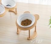 貓碗高腳貓咪喂食碗保護頸椎斜口狗碗可愛貓盆雙碗陶瓷飲水寵物 伊芙莎