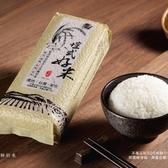 愷式好米-手工日曬益全香米1kg