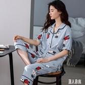 2020新款短袖睡衣女士夏季棉質韓版開衫八分褲薄款可愛家居服套裝 LR23955『麗人雅苑』