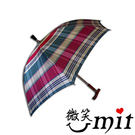 【微笑MIT】張萬春/張萬春洋傘-日規登...