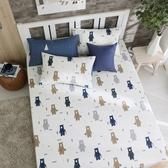 床包組 雙人加大-純棉床包組/英倫小熊[鴻宇]台灣製2090
