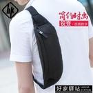 HK腰包男斜斜揹包男士胸包休閒迷你腰包單肩包揹包戶外運動死飛包
