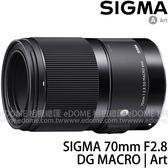 SIGMA 70mm F2.8 DG MACRO Art 1:1 for SONY E-MOUNT 微距鏡頭 (24期0利率 免運 恆伸公司貨三年保固)