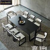 餐桌 北歐實木餐桌 現代簡約小戶型長方形家用飯桌1.6米黑色餐桌椅組合 童趣屋 JD