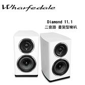 展示品出清 Wharfedale 英國 Diamond 11.1 二音路書架型喇叭 白色【公司貨保固+免運】