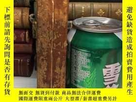 二手書博民逛書店SOLITUDE罕見1802年出版 含4副整板插圖 第二卷Y24