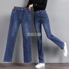 直筒牛仔褲女高腰顯瘦寬鬆小直筒長褲藍灰色春季大碼鉛筆女褲 快速出貨