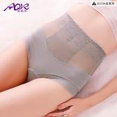 3條裝 高腰收腹內褲女蕾絲薄款提臀純棉抗菌襠透氣【時尚大衣櫥】