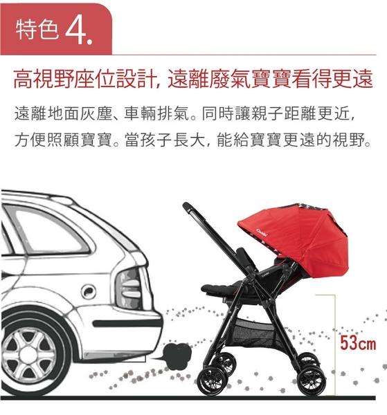 康貝Combi Zing 都會豪華座艙休旅雙向手推車(4972990173414不識黑)7200元【贈頭部EG墊+防晒乳-6/30止】