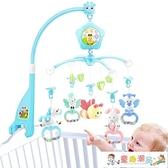 床鈴 寶寶2音樂旋轉床鈴3-6個月12新生嬰兒童0-1歲小孩床頭掛5搖鈴玩具 童趣