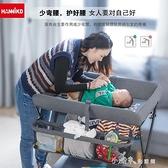 新生兒多功能便攜式寶寶換尿布臺嬰兒護理臺可折疊按摩撫觸洗澡臺 童趣