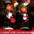 聖誕節裝飾品場景佈置玻璃櫥窗貼紙聖誕樹老人禮物小禮品牆貼門貼【聖誕老人和雪人】