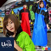 飛迅速乾雨衣 連身式雨衣 超輕量 透氣內網 開襟雨衣 機車雨衣 一件式雨衣 輕 雙龍牌雨衣 UPON雨衣
