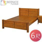Bernice-蒙特6尺實木雙人加大床架