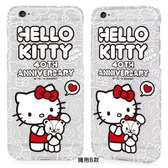 GOMO Hello Kitty 40週年 APPLE I Phone 6 PLUS 透明殼 ,5.5吋 擁抱B款,GARMMA 三麗鷗授權