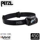 【PETZL 法國 ACTIK CORE 超輕量高亮度頭燈《黑》】E099GA00/450流明/IPX4防水/登山露營/手電筒