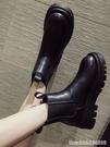 女切尔西靴 馬丁靴女年瘦網紅新款煙筒切爾西短靴單靴厚底英倫風春秋靴子 星河光年