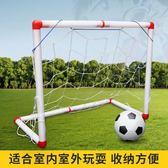 兒童足球框幼兒園家用室內戶外小足球門迷你便攜式可折疊足球門網  古梵希igo