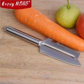 不銹鋼蘋果削皮器 水果刀 多功能瓜刨廚房削萵筍多用刨刀 削皮刀 沸點奇跡