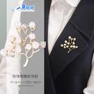 珍珠胸針 韓國簡約 復古氣質必備 氣質又優雅 領針配飾 吊飾 米荻創意精品館