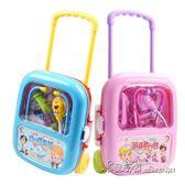 兒童小醫生玩具套裝女孩過家家醫院聲光聽診器寶寶看病【米蘭街頭】