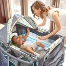 便攜式遊戲床可摺疊多功能嬰兒床新生搖籃床兒童bb床寶寶床推薦dj