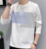 長袖T恤 男士寬鬆潮流純棉體恤2021新款秋季打底衫上衣服【快速出貨八折鉅惠】