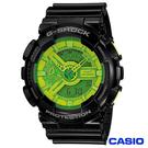CASIO卡西歐 G-SHOCK潮流雙顯運動腕錶  GA110B-1A3JF