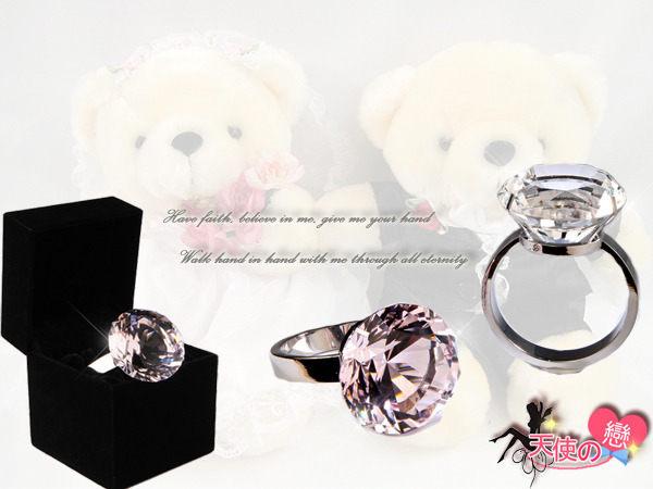 ☆天使之戀☆YU10818超大鑽石求婚手環 角色服 鑽戒 表演服 萬聖節 特價599元
