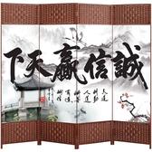 中式布藝屏風隔斷時尚客廳折屏現代簡約行動折疊臥室美容養生屏風 英雄聯盟MBS