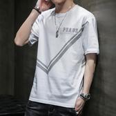 男士短袖t恤 夏季2020新款潮流純棉體恤寬鬆韓版半袖男裝上衣 JX241【東京衣社】