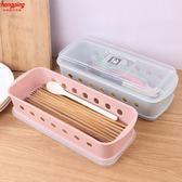 82折免運-筷子筒筷子籠筷子盒架桶塑料吸管勺子刀叉帶蓋瀝水托餐具收納家用