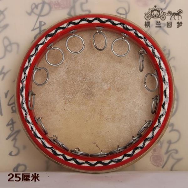 新疆手鼓 民族樂器 實木高檔牛皮鼓 專業舞蹈手鼓 25cm 正品1入