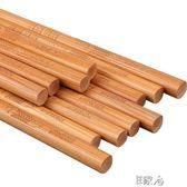 竹筷子家用天然無漆無蠟木筷套裝家庭裝10雙防滑