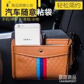 汽車收納袋車載置物盒儲物袋車用掛袋粘貼手機網兜車內儲物盒用品 原本良品
