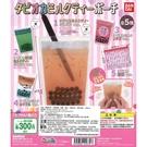 轉蛋珍珠奶茶造型收納包_BD44679...