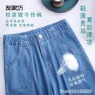 牛仔褲 純天絲牛仔褲女闊腿褲長褲寬鬆直筒夏季薄款時尚甩九分褲中年女褲 星河光年